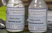 تولید مواد اولیه داروی سرطان در ایران + فیلم
