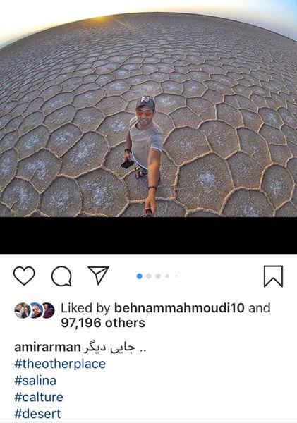 کویر گردی امیرحسین آرمان در روزهای بدون اینترنت + عکس