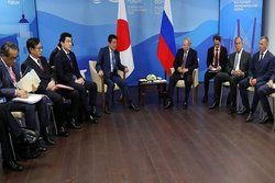 واکنش توکیو به پیشنهاد پوتین
