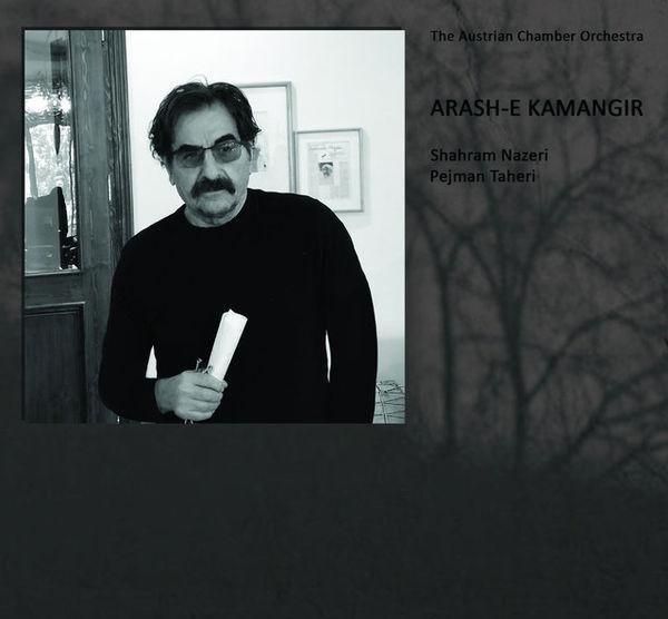 پژمان طاهری: آلبوم  آرش کمانگیر صرفا حماسه نیست