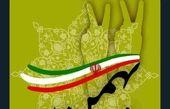 توئیتر:استقبال کاربران توییتر از راهپیمایی ۲۲ بهمن +تصاویر