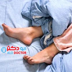 روش های خانگی برای آرام کردن پاهای بیقرار