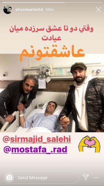 آقای بازیگر روی تخت بیمارستان + عکس