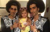 عکس دوقلوهای موفرفری پایتخت با دختری ناز