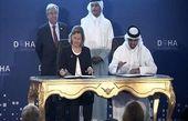 کمک ۵۰۰ میلیون دلاری قطر به سازمان ملل