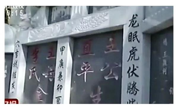 فروش فوری قبر برای زندهها در چین!