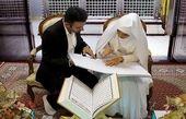 افزایش ازدواج و کاهش طلاق درکشور باوجود شیوع کرونا