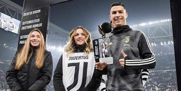 رونالدو بهترین بازیکن ماه یوونتوس شد