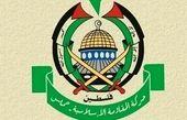 انتقاد حماس از تصمیم آمریکا