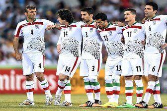 اعلام برنامه بازیهای تیم ملی در مرحله مقدماتی