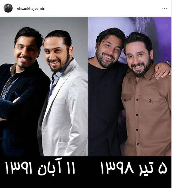 دوستی عمیق دو خواننده مشهور+عکس