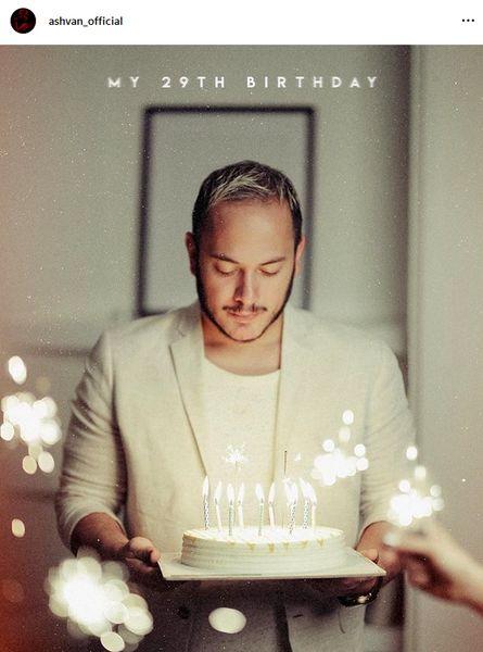 موهای سفید آقای خواننده در آستانه 30 سالگی +عکس