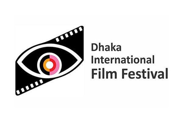 چهار فیلم ایرانی به جشنواره فیلم «داکا» بنگلادش رسیدند