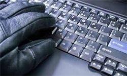 یک مقام خزانهداری آمریکا به جاسوسی متهم شد