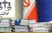 جزئیات اعمال مجرمانه دو محکوم به اعدام تشریح شد