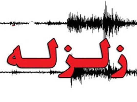 زلزله هرمزگان را لرزاند +جزئیات