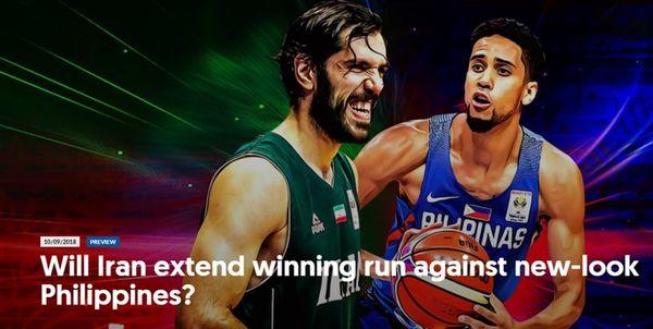 بسکتبال ایران به شکست ناپذیری در خانه ادامه می دهد؟