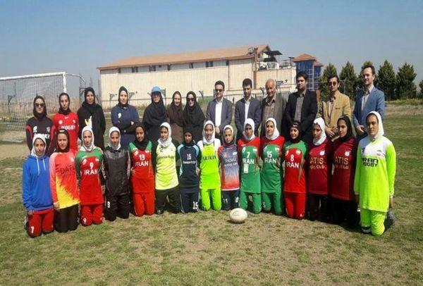 اردوی یک هفتهای تیم ملی راگبی بانوان ایران