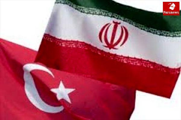 تحریم های غرب فرصت مناسب برای توسعه روابط ایران و ترکیه است