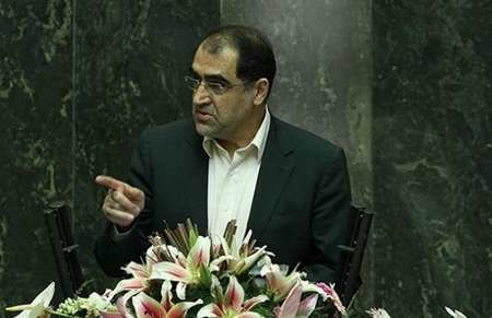 وزیر بهداشت به سوال های دو نماینده مجلس پاسخ می دهد