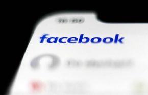 فیس بوک از یک ویژگی جدید رونمایی کرد