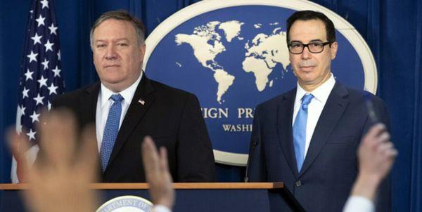 آمریکا معافیت های هسته ای ایران را تمدید کرد