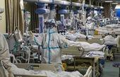کمبود تخت بیماران کرونایی در «استان تهران»