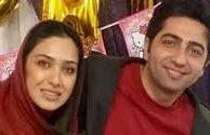 بازیگر «دلدادگان» با همسرش در جشن تولد اولین مرد زندگیاش
