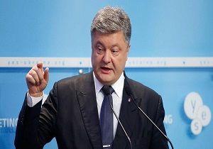 حضور نظامی سنگین روسیه در مرزهای شرقی اوکراین
