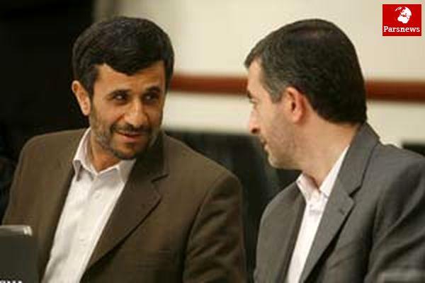 تعارف احمدی نژاد به مشایی