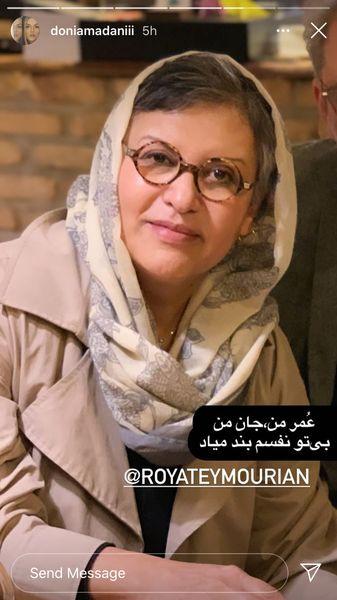 مادر معروف دنیا مدنی + عکس