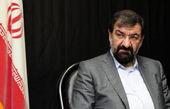 وظیفه نظارت راهبردی دراداره کشور برعهده مجمع تشخیص گذاشته شده است