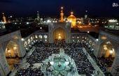 عکس/ نگین درخشان ایران