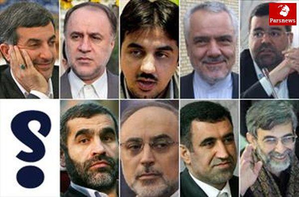 حضور حاجی بابایی در انتخابات قطعی شد