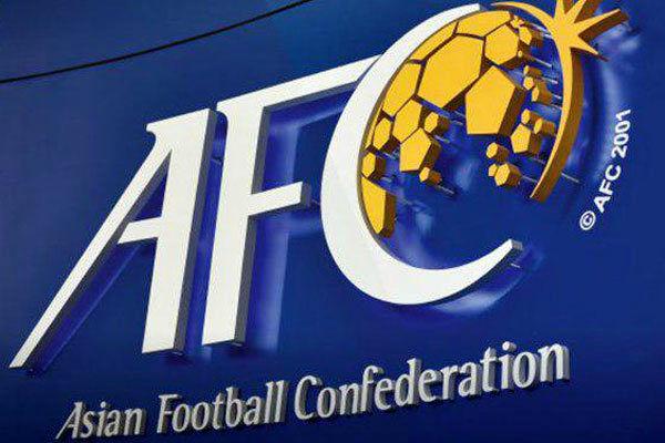 برگزاری جلسه ناقص کمیته مسابقات AFC در تهران!
