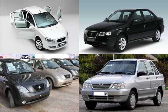 قیمت روز خودرو در ۱۰ دی
