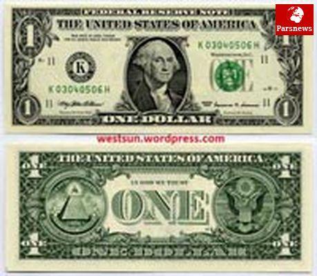 پیش بینی نرخ ارز در سال ۹۲