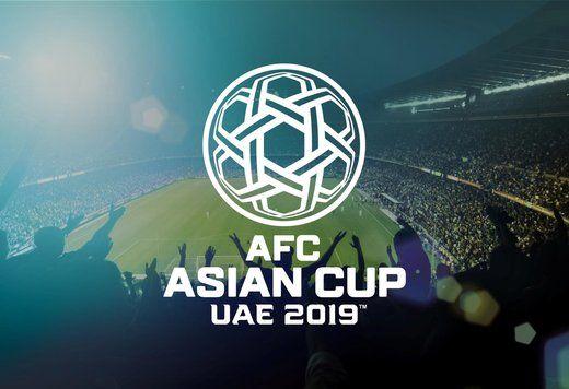 چند تغییر اساسی در برگزاری جام ملتهای آسیا