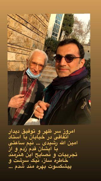 سلفی کوروش سلیمانی با خواننده پیشکسوت ایرانی + عکس