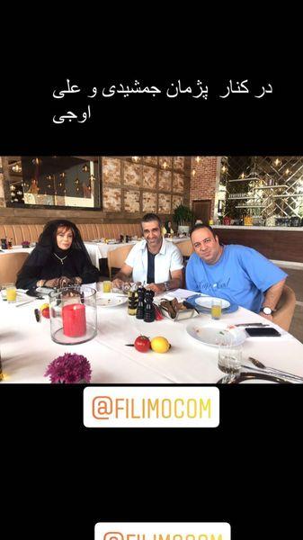گوهر خیراندیش به همراه پژمانجمشیدی و علی اوجی در رستوران + عکس