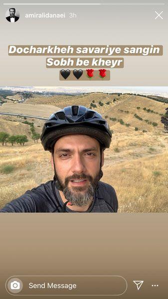 دوچرخه سواری سنگین امیرعلی دانایی + عکس