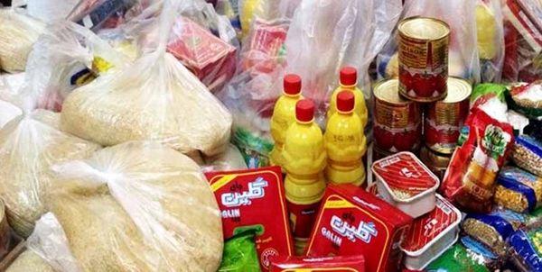 کارمندان دولت امروز سبد کالا می گیرند+شروط توزیع سبد