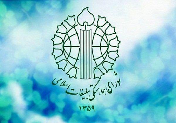 یوم الله ۱۳ آبان روز اعلام پایداری در برابر شرارتهای آمریکاست