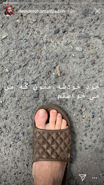 خواسته ی عجیب نوید محمدزاده کف پاش