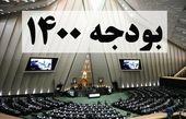 شورای نگهبان لایحه بودجه ۱۴۰۰ را تایید کرد