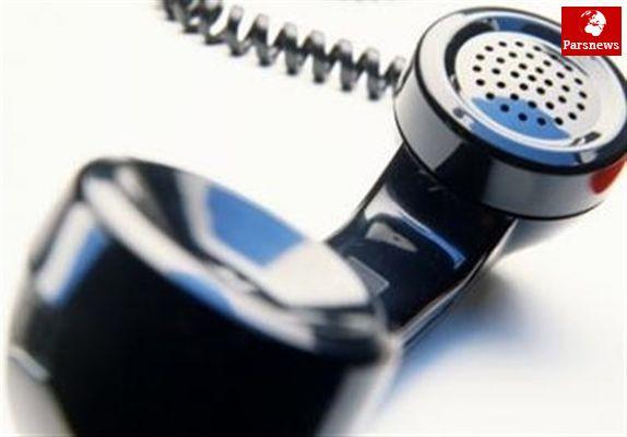 مراقب کلاهبرداریهای تلفنی باشید!