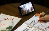 استفاده مشروط از پیام رسانهای جایگزین شاد در آموزش مجازی