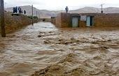 وقوع سیل و طوفان در 13 استان کشور