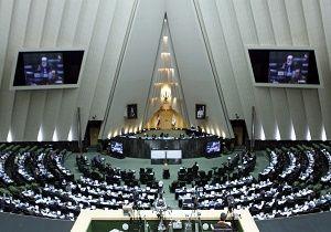 تصویب دوفوریت طرح افزایش سقف عضویت نمایندگان در کمیسیونهای مجلس