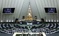 چرا دولت برای تصویب لایحه TF اینقدر عجله دارد؟